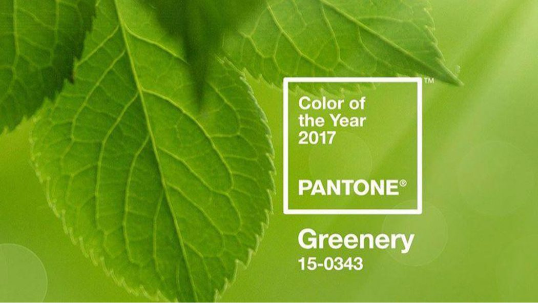 Оттенок Greenery