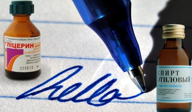 Как отстирать с одежды чернила от шариковой ручки