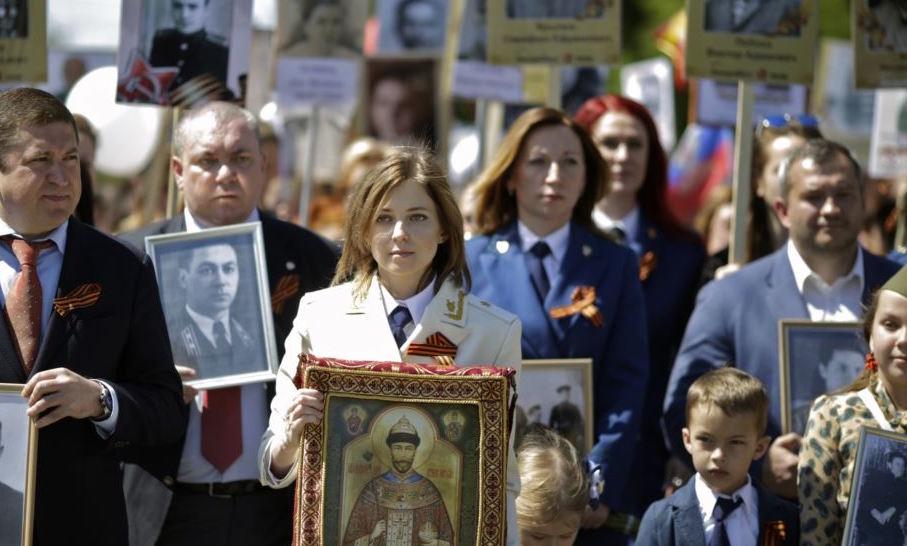 Наталья Поклонская вышла замуж