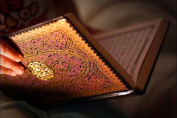 Календарь мусульманских праздников на 2020 год