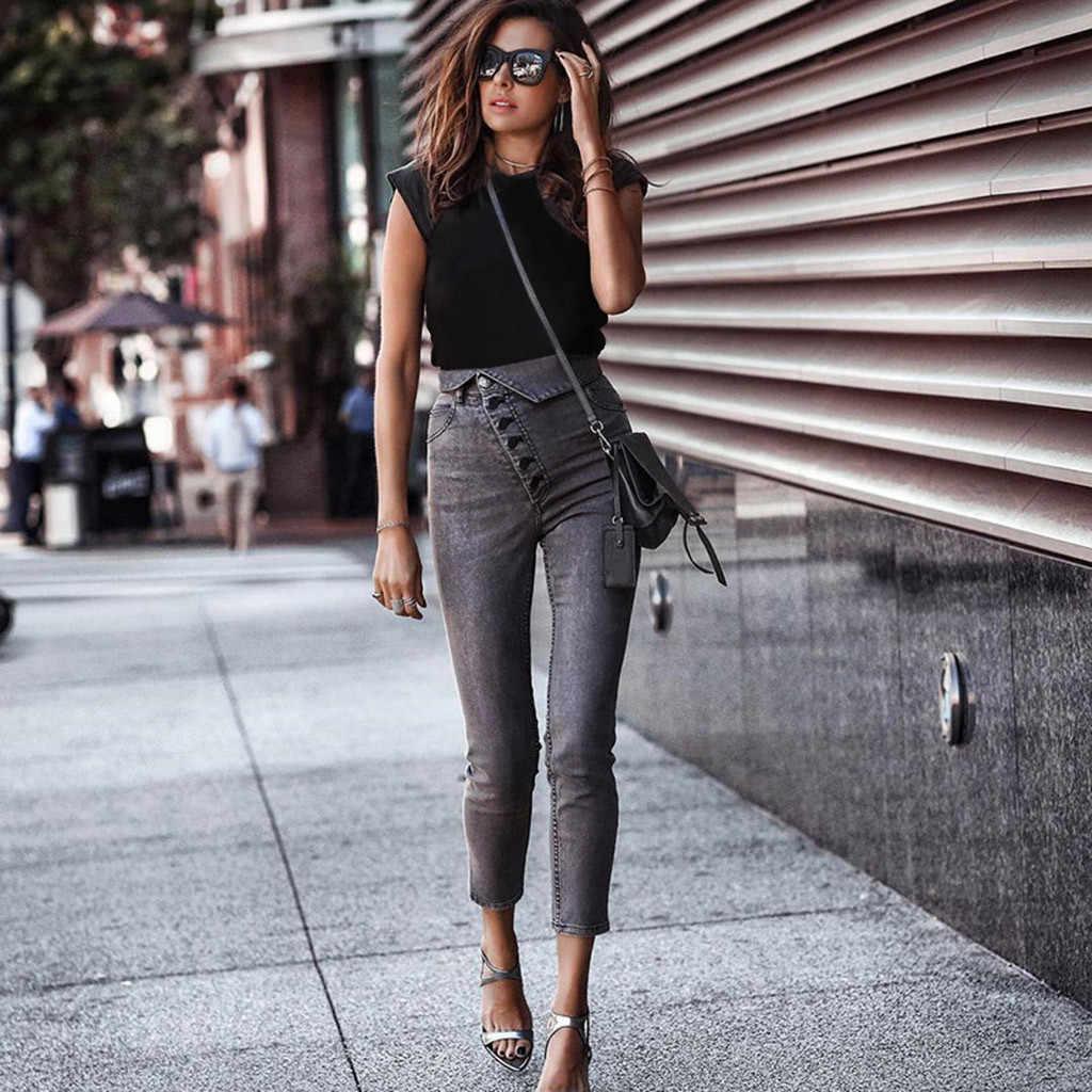 Модные женские джинсы 2021 завышенная посадка